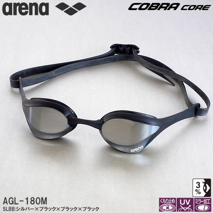 Kính bơi AGL-180ME Arena Cobra Ultra Mirrored Swimming Goggle